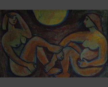 Art Archive 205